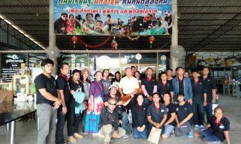 โครงการ Give ครั้งที่ 2 โรงเรียน ตชด. บ้านเรดาร์