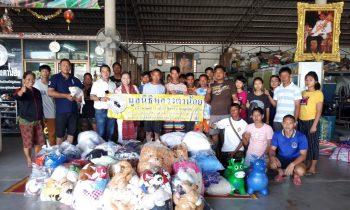 มูลนิธิหลวงตาน้อยได้มอบ สิ่งของ ให้แก่ ชุมชนตำบลบางกระเบาเพื่อนำไปจัดกิจกรรมเนื่องในวันเด็กแห่งชาติ ปี 2563