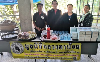 มูลนิธิหลวงตาน้อย ได้เข้าร่วมสัมมนา ณ มหาวิทยาลัยมหิดล ศาลายา พร้อมนำอาหารว่างร่วมแจกจ่ายภายในงาน